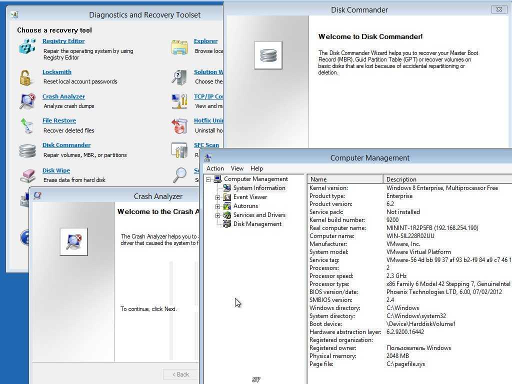 Скачать бесплатно Microsoft Windows MSDaRT ERD Commander на русском для Windows 10