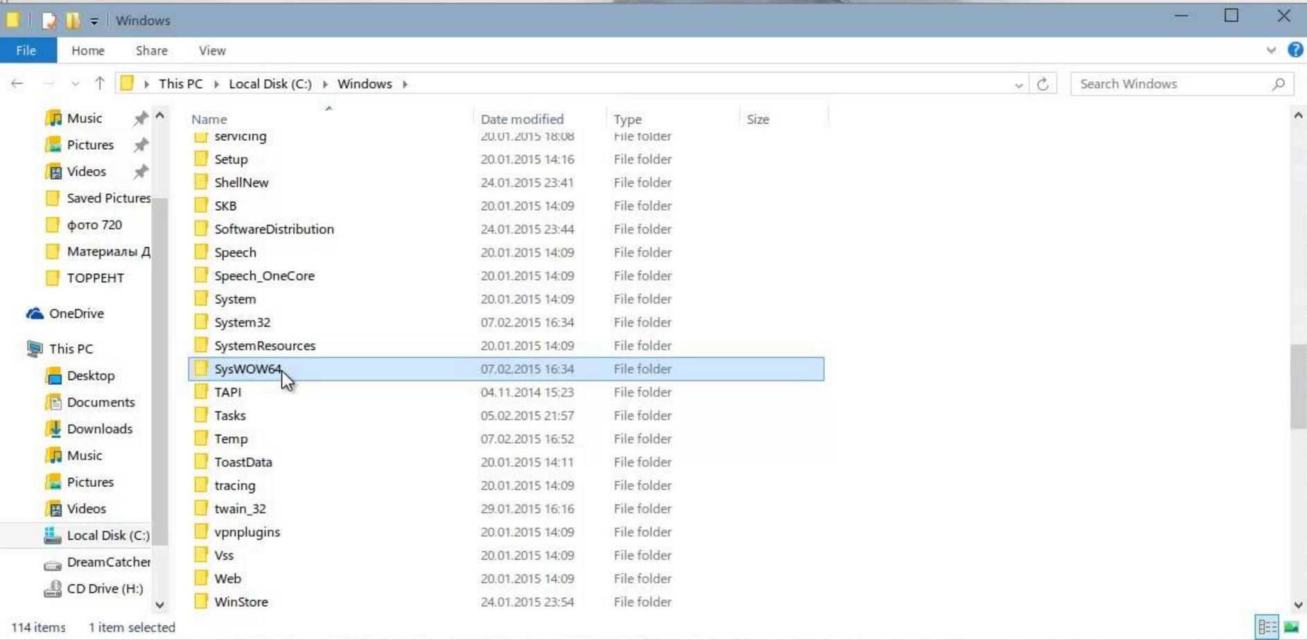 Скачать бесплатно программу d3dx9 38 dll