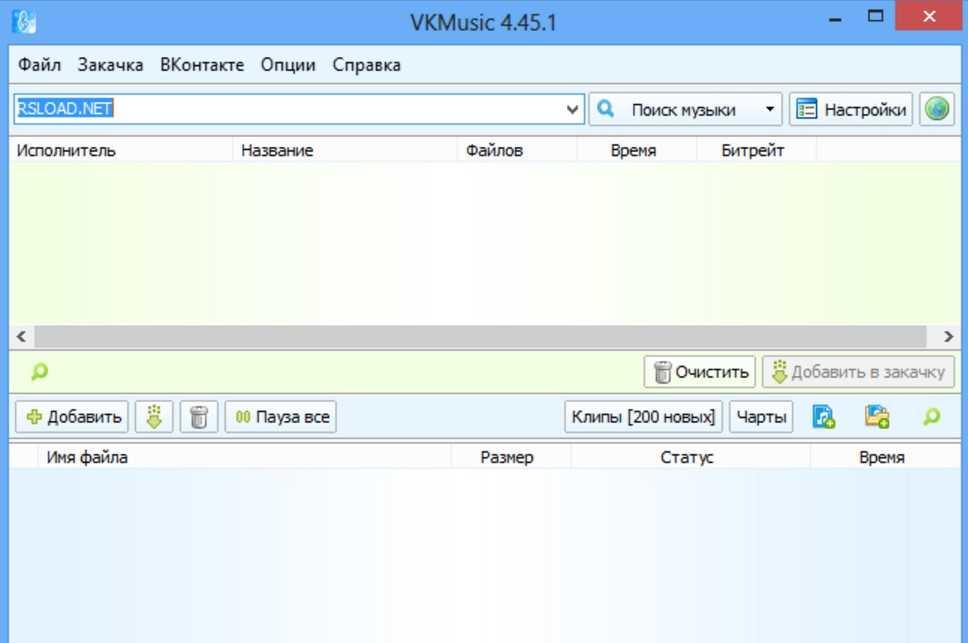 Vkmusic 4 отзывы