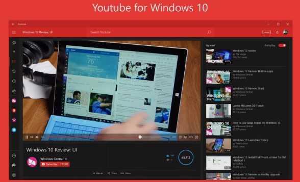 приложение ютуб для Windows 10 скачать бесплатно - фото 11