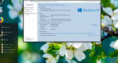 Корпоративная Windows 10