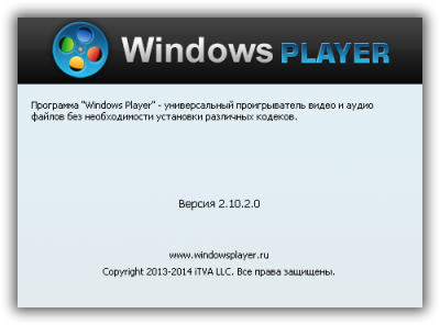 Windows Player