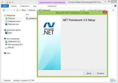 Framework 3.5