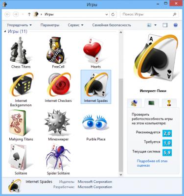 Как вернуть в Windows 10 стандартные игры
