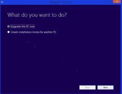 Обновление Windows 10 до версии 10.1