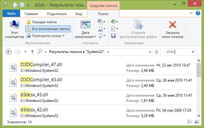 DLL файлы