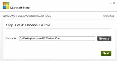 Как создать загрузочную флешку Windows 10