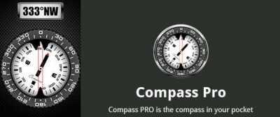 Приложение компас