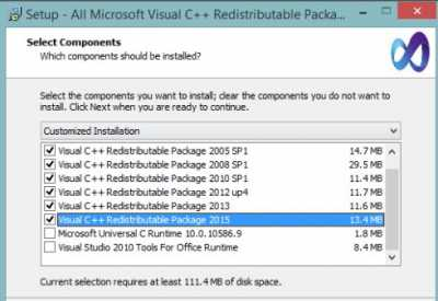 Visual C++ 2013 Redistributable