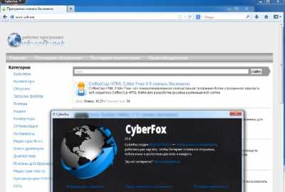 Cyberfox AMD version