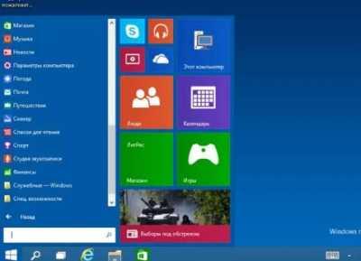 Платная или бесплатная Windows 10