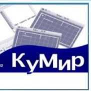 КуМир