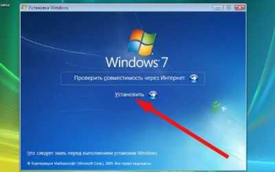 Обновление Windows XP до 10