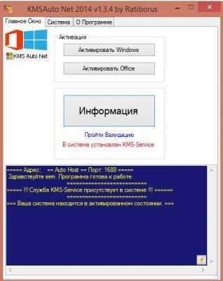 Как продлить лицензию Windows 10