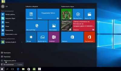 Интерфейс Windows 10