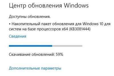 Зависло обновление Windows 10