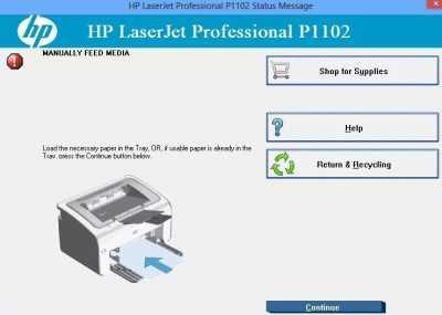 Драйвер для HP LaserJet p1102