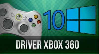 Драйвер для xBox 360