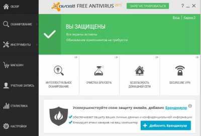 Лучшие бесплатные антивирусы для Windows 10
