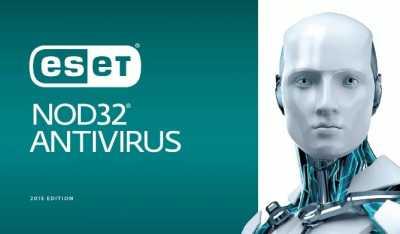Антивирус NOD 32