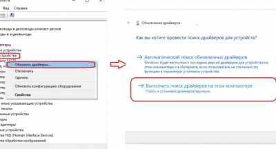 Установка драйверов на Windows 10