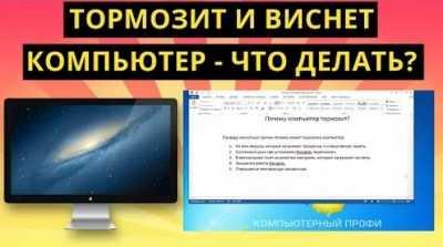 Что делать, если Windows 10 тормозит тупит и лагает после обновления