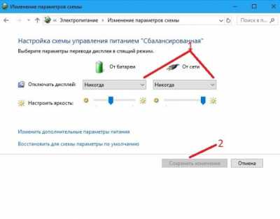 Спящий режим Windows 10