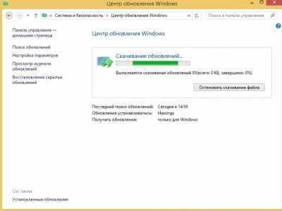Не устанавливаются обновления Windows 10