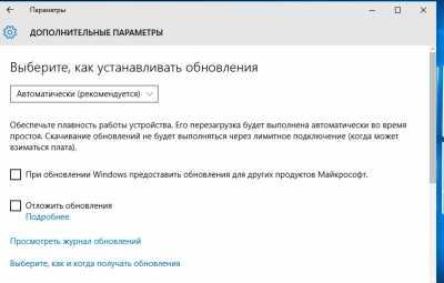 Не устанавливаются обновления Windows 10