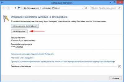 Ключи активации для Windows 10