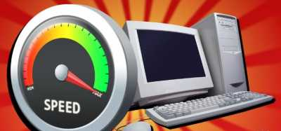 Ускорение работы компьютера