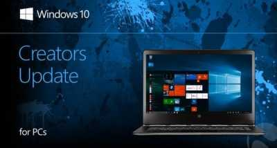 Windows 10 версия 1709 Creators Update