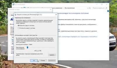 Точка восстановления Windows 10