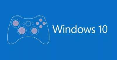 Windows 10 для людей с ограниченными возможностями