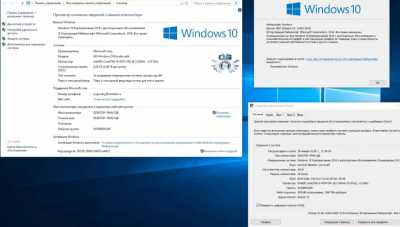Windows 10 LTSB 2018 Enterprise