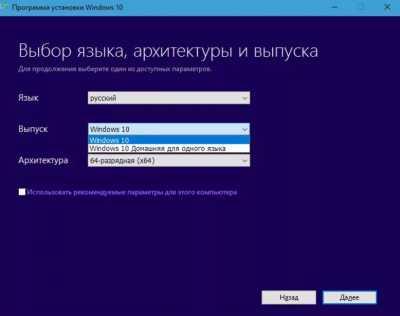 Бесплатная переустановка Windows 10 на компьютере