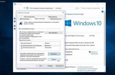 Бесплатная установка Windows 10