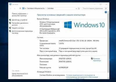 Последние обновления Windows 10
